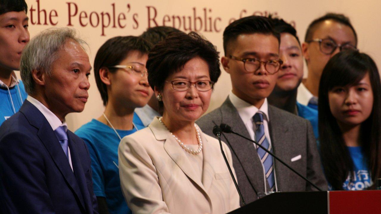 香港:林鄭長官の月給は39万800ドル