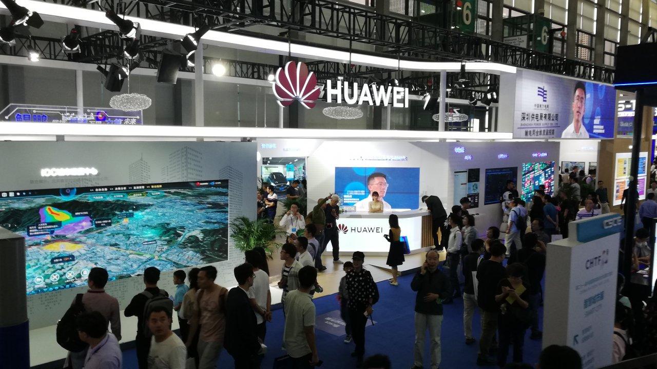 香港:ファーウェイが独自の検索エンジン