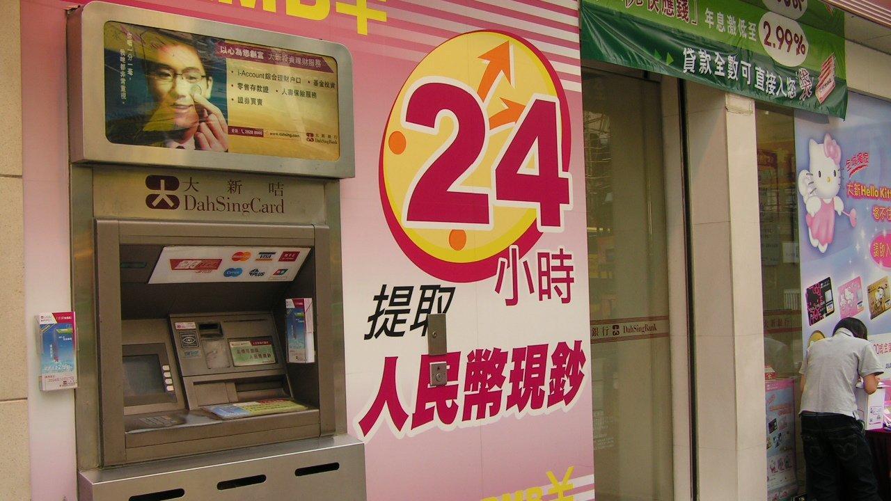 香港:米ドル不確定で人民元の国際化加速