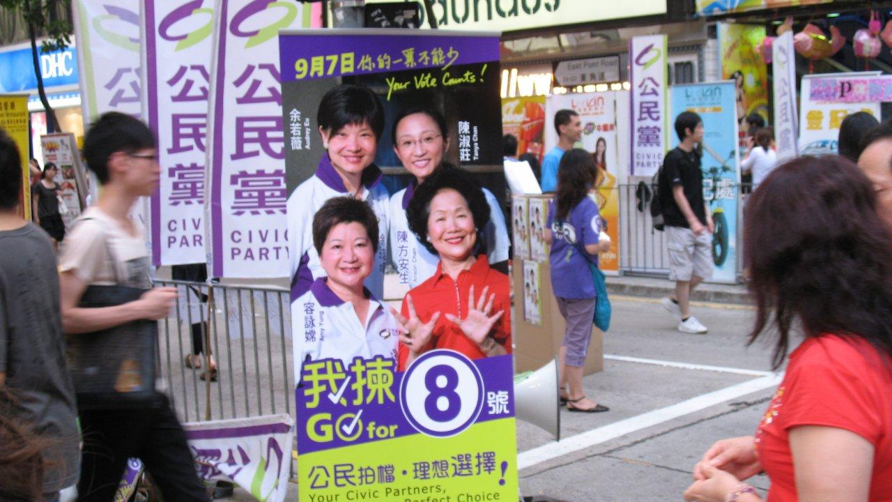 香港:陳方安生氏が政治活動から撤退表明