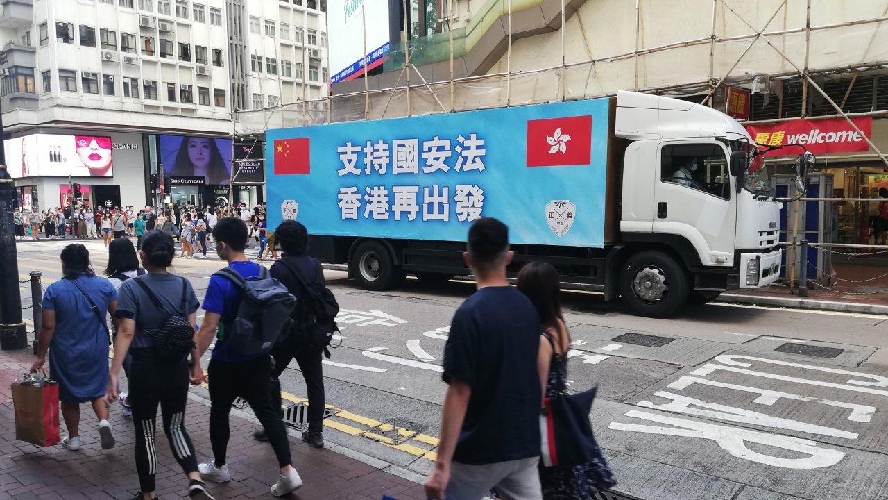 香港:全人代常委が国家安全法草案を審議