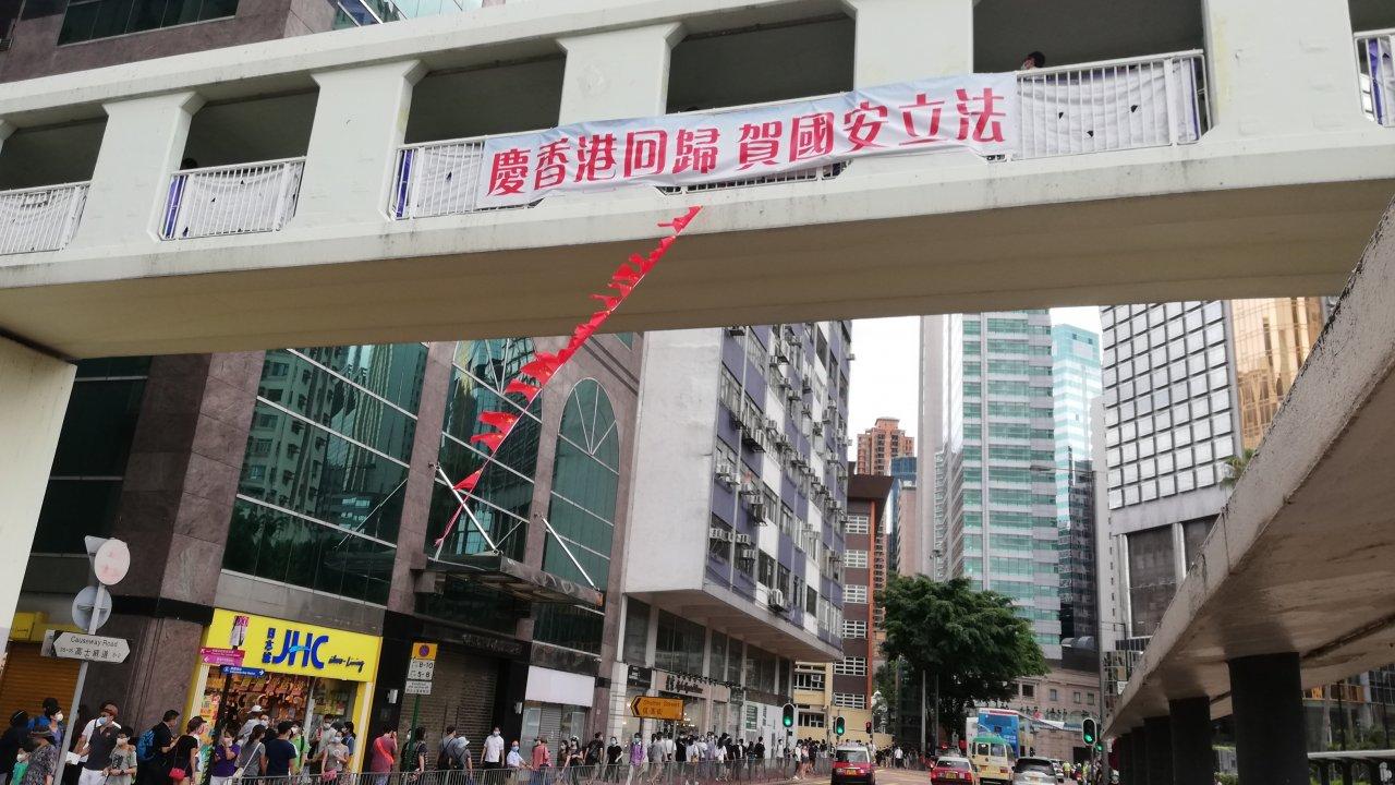 香港:国家安全法は民主派を仮想敵にせず