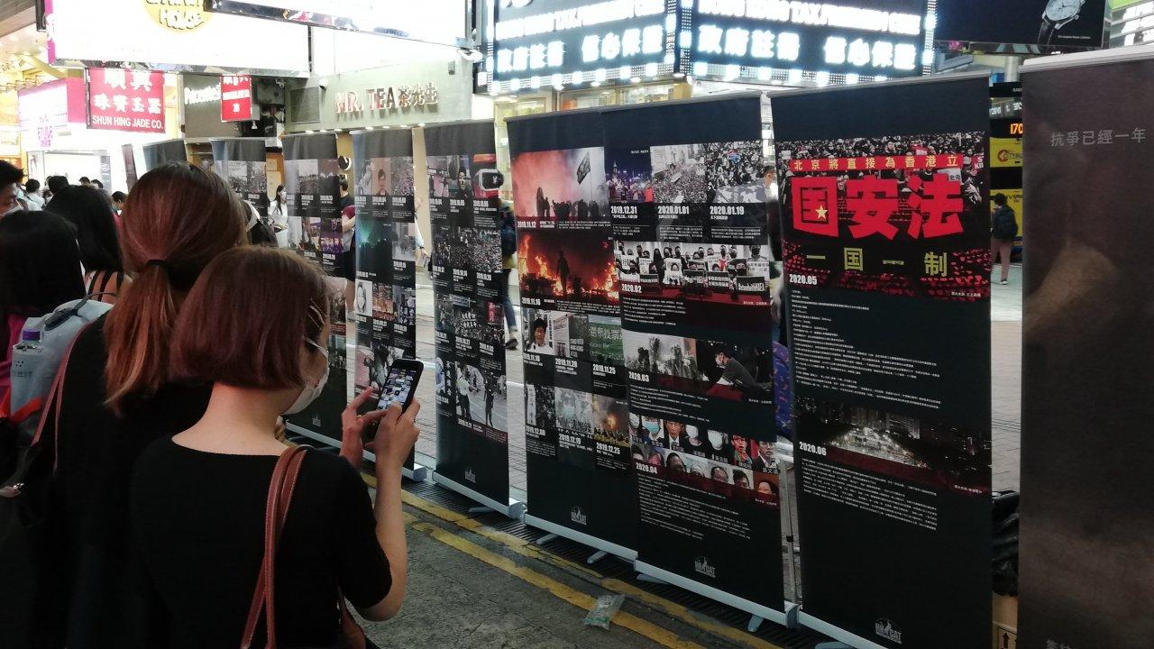 香港:周庭氏ら脱退、香港衆志は即日解散