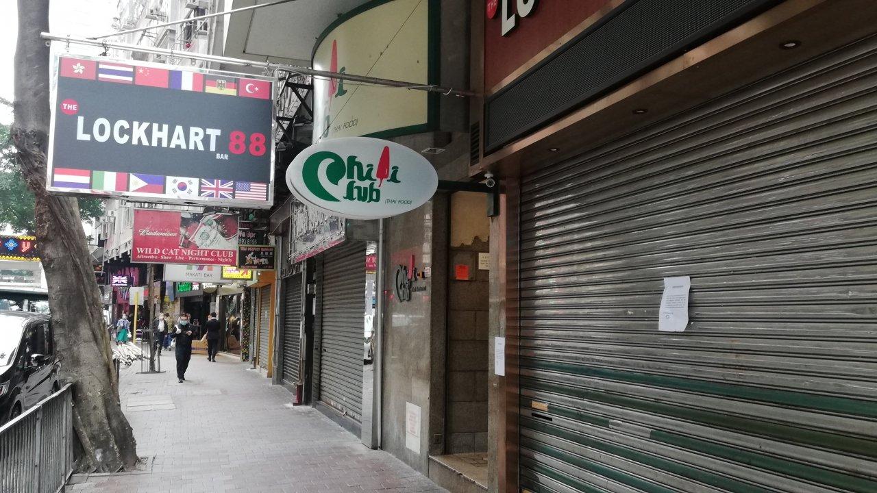 香港:防疫引き締め、夜は店内飲食禁止