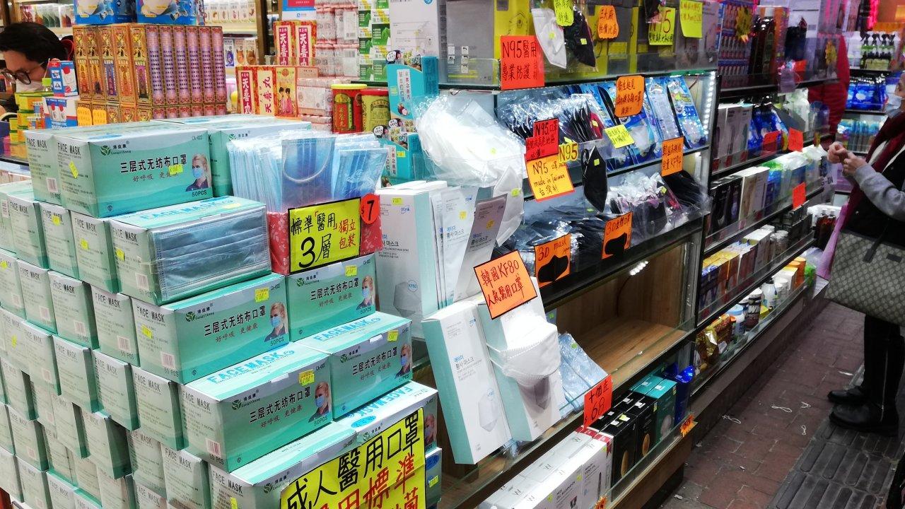 香港:黄大仙の公団住民にウイルス検査