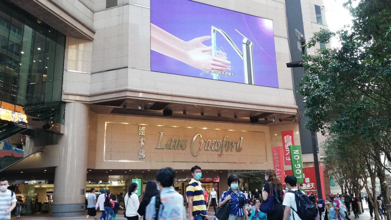 香港:リンガーハットが香港から全面撤退