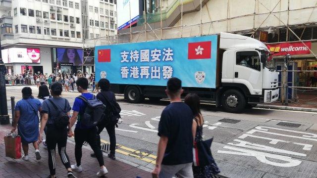 香港:国家安全法、被告第1号の公判