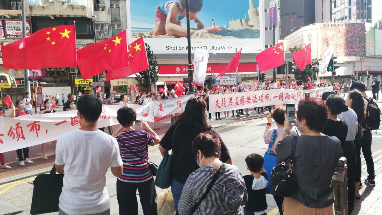 香港:多くの米国メディアが香港撤退検討