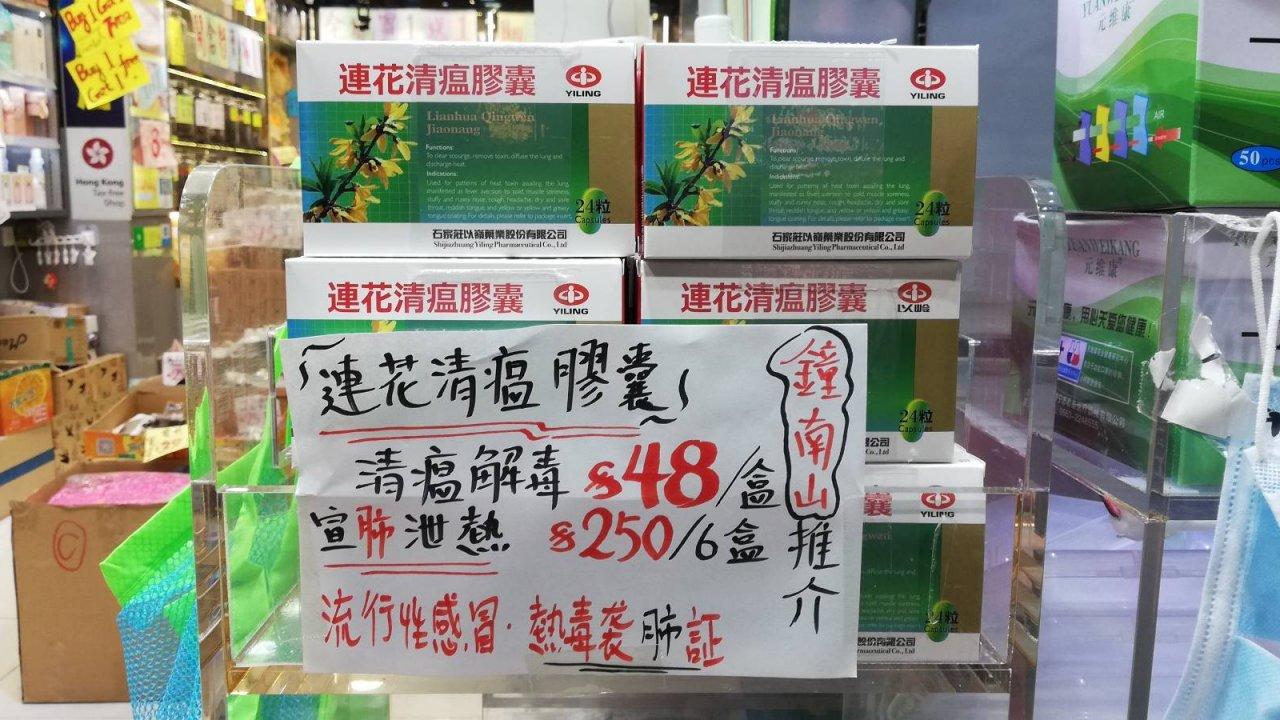 香港:アジア博覧館用地に臨時病院を建設