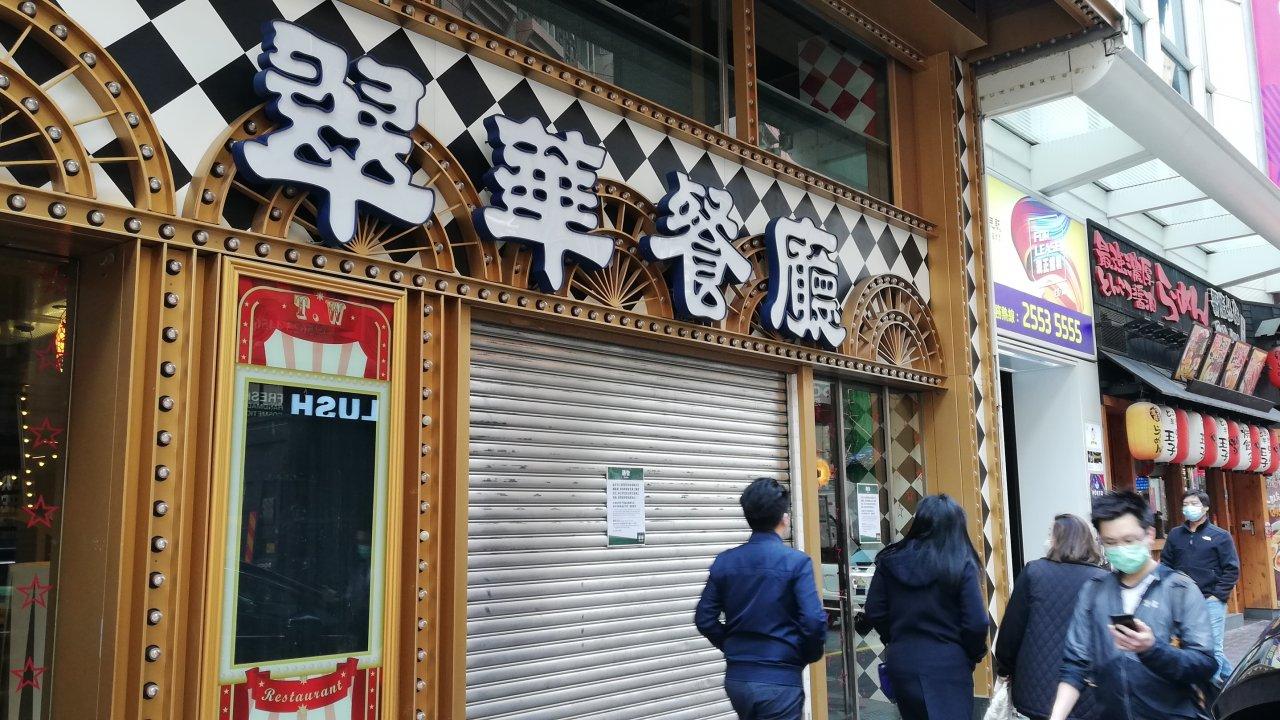 香港:非住宅物件のローン融資上限緩和