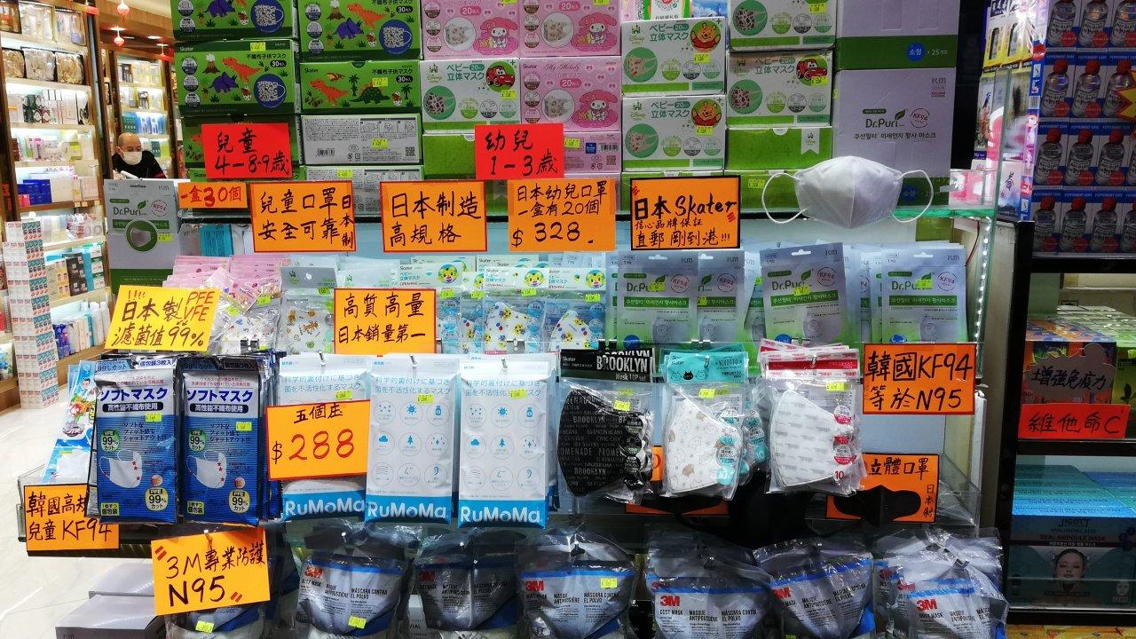 香港:非強制の全市民ウイルス検査を実施