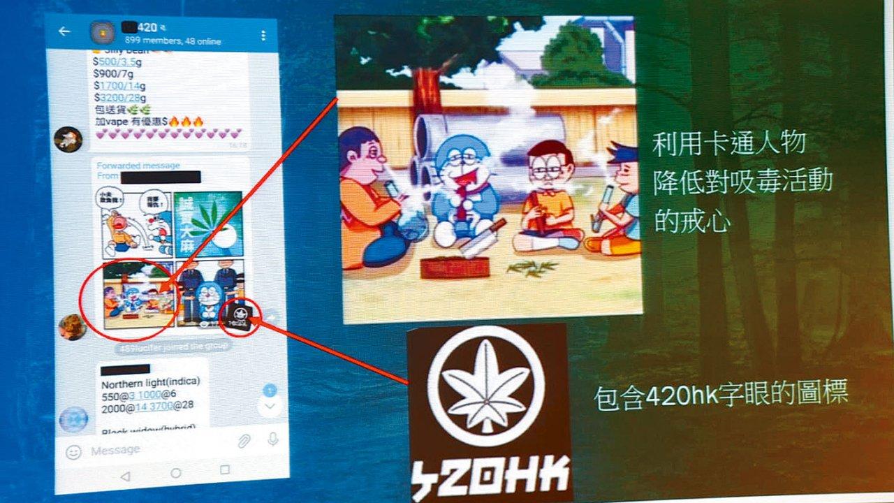 香港:ドラえもん使って青少年に大麻宣伝