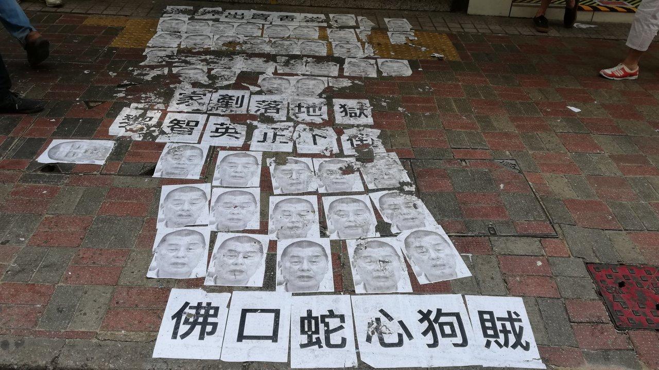 香港:黎智英氏は50万ドルで保釈