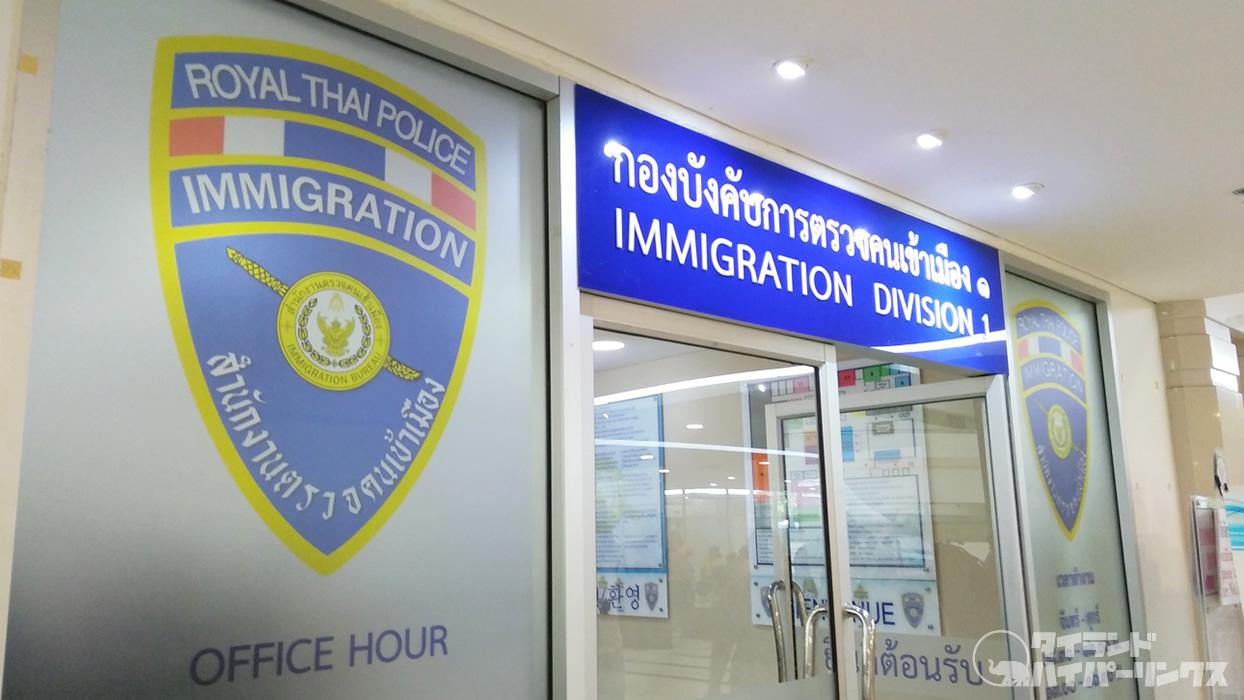 タイ入国管理局が外国人15万人に警告、9月26日までに出国を