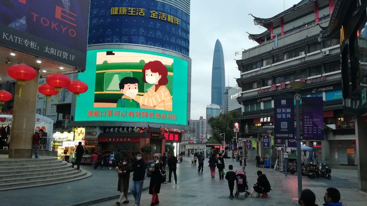 香港:専門家が世界のコロナ収束の兆し表明