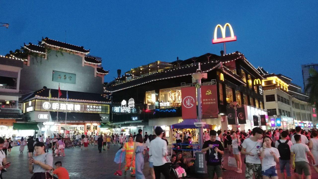 香港:深セン、偽装離婚の不動産投機防止
