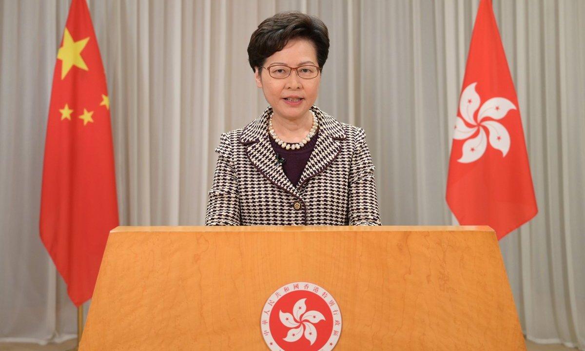 香港:林鄭長官、式典で外国の制裁を批判
