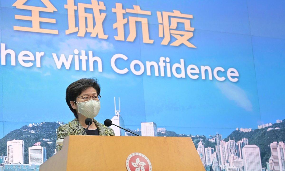 香港:林鄭長官、施政報告の先送り発表