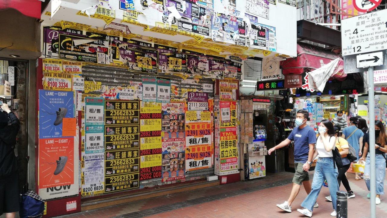 香港:失業率6・4%、過去16年来で最高