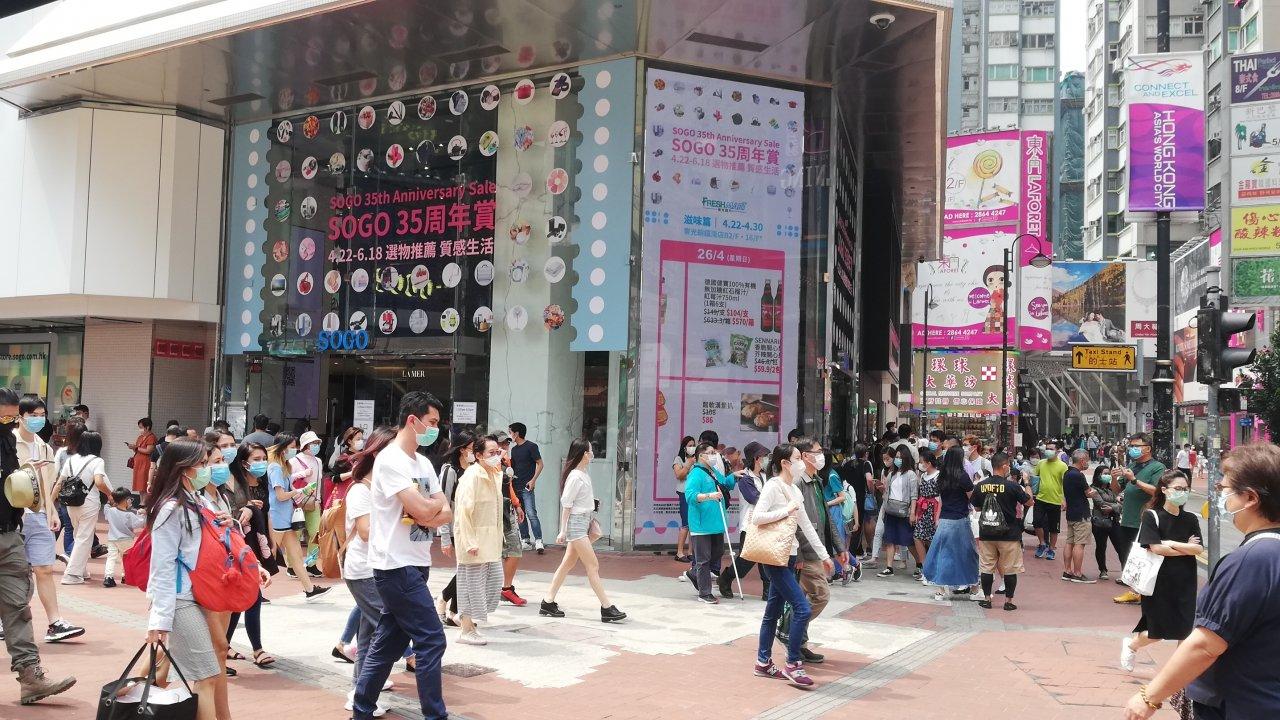 香港:9月の小売り統計、総売上高は12.9%減