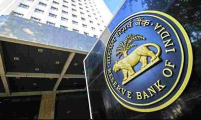 インド:2020年銀行規制(改正)法を大統領が承認