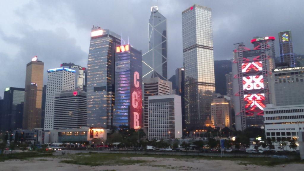 香港:東京都、香港事務所で企業サポート
