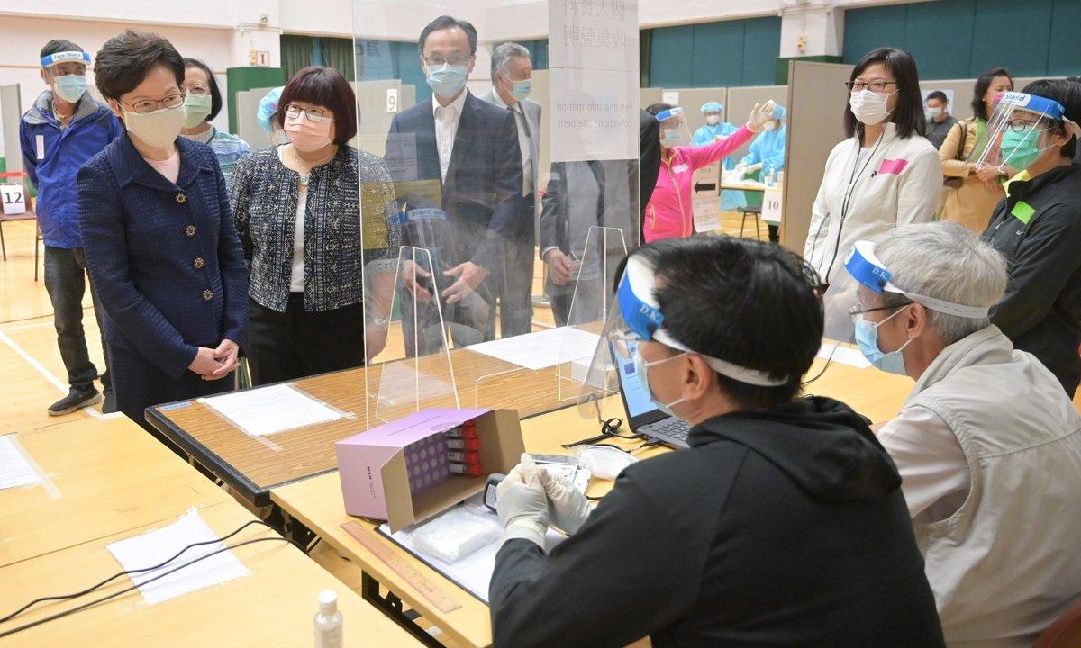 香港:養和医院で小型集団感染が発生