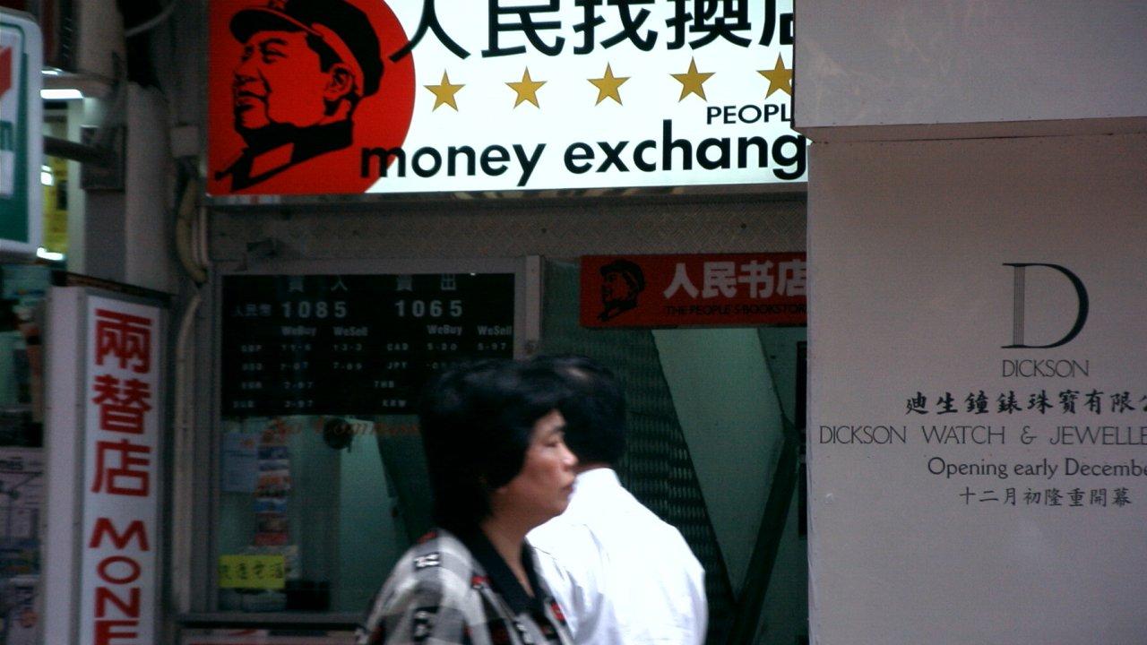 香港:次期5カ年計画でデジタル金融振興