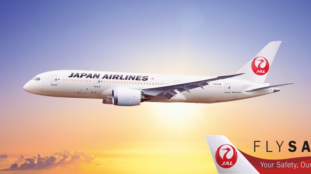 JALとアリアンツがコロナ禍のフライトをサポート