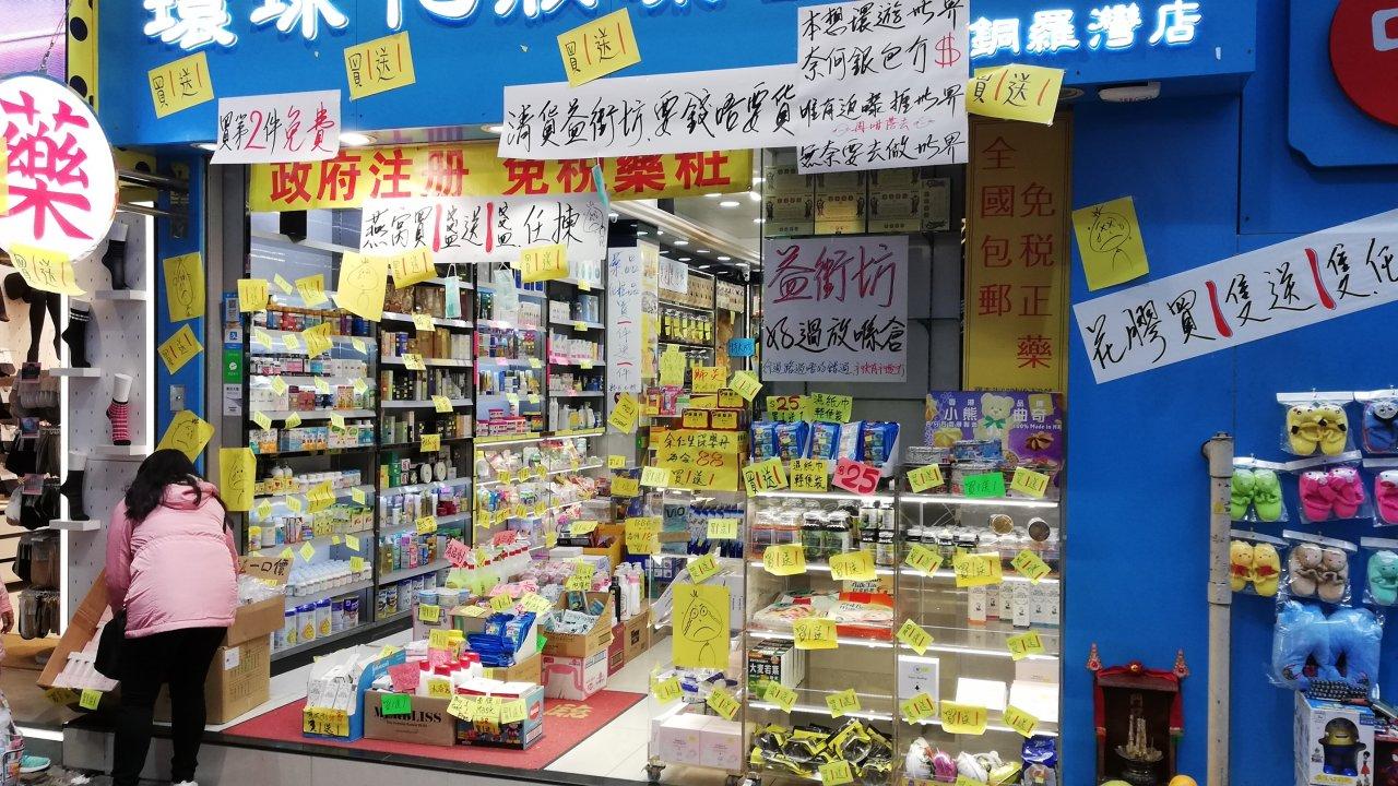 香港:新型コロナ、新規感染者は32人