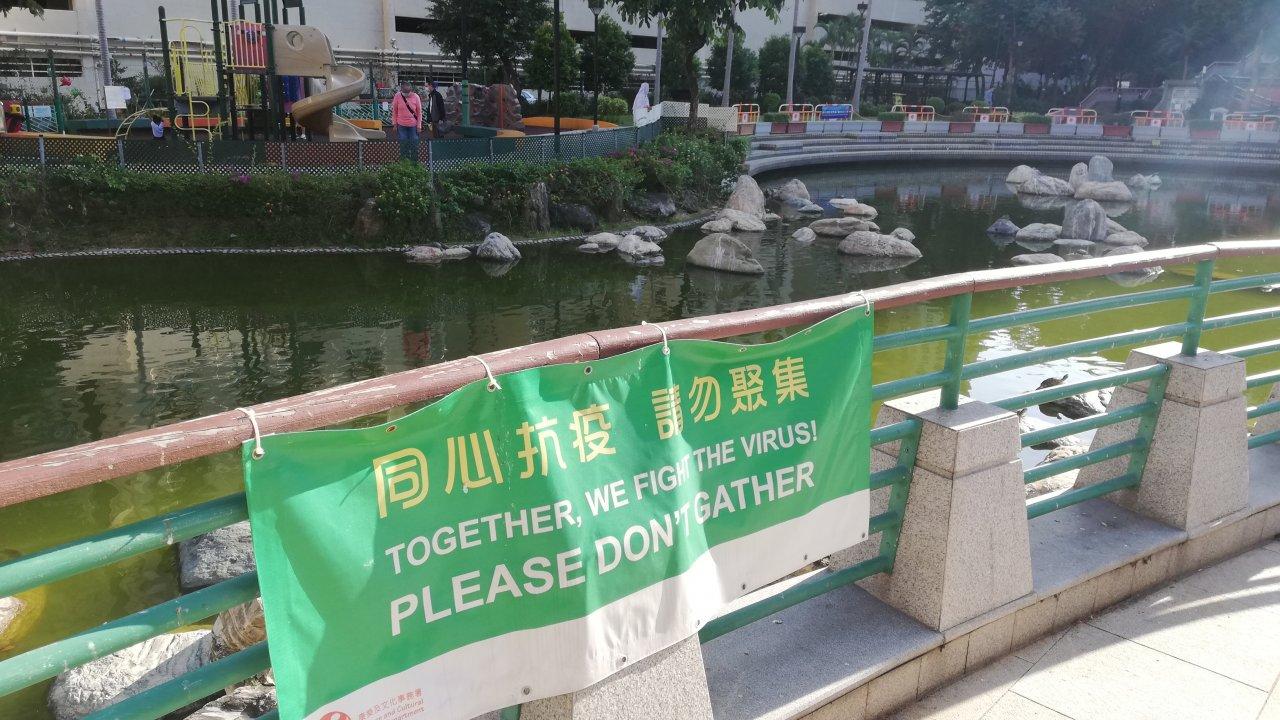 香港:新型コロナ、新規感染者は41人