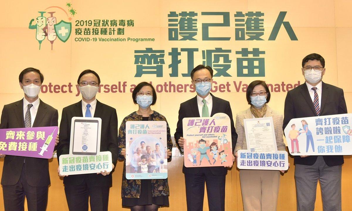 香港:ワクチン、初日に6000人が接種