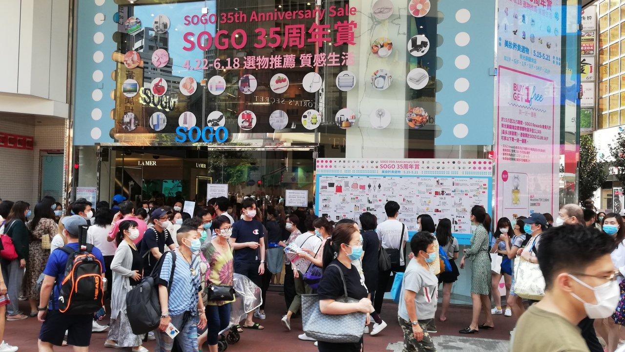 香港:失業者に担保保証で8万ドル融資