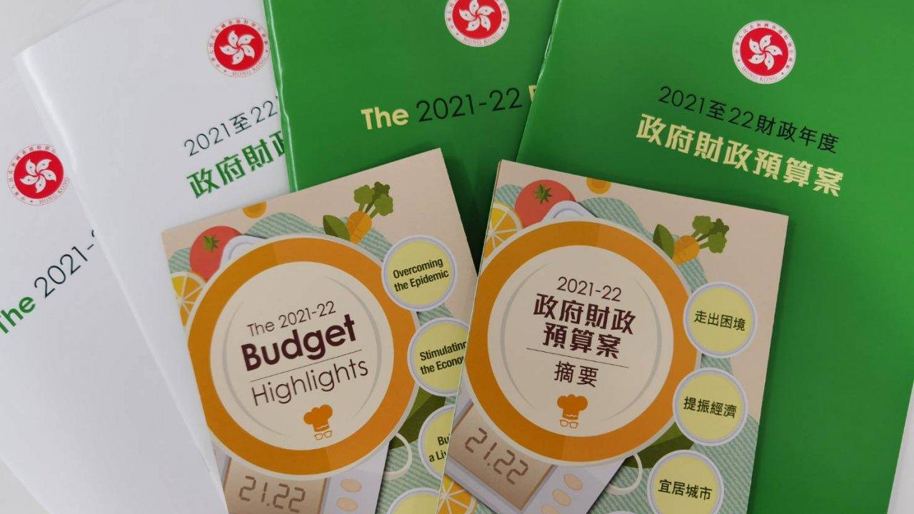 香港:オクトパス(スマートカード)が限度額3000ドルに