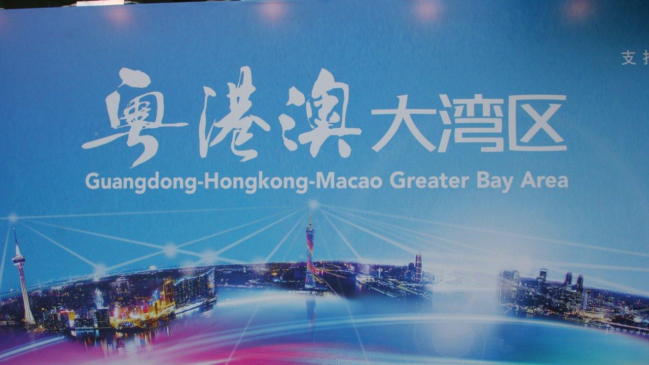 香港:香港は粤港澳大湾区の秋葉原になる