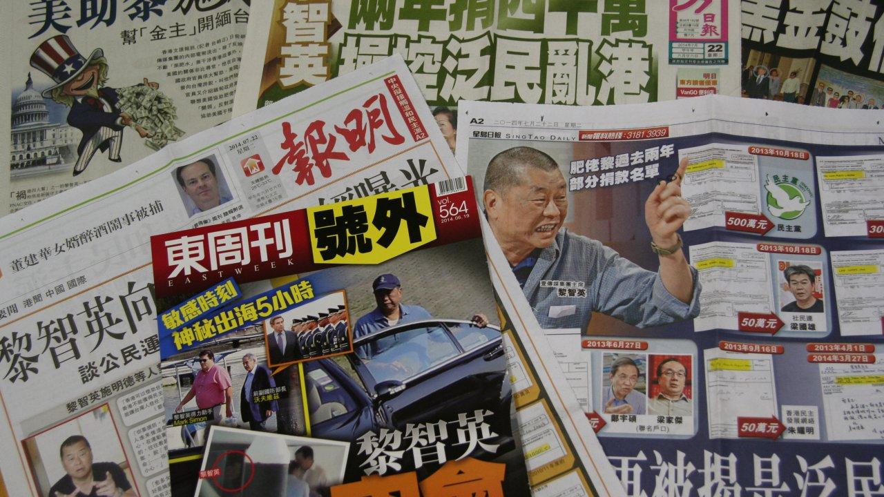 香港:壱伝媒(ネクストメディア)、台湾の『りんご日報』売却