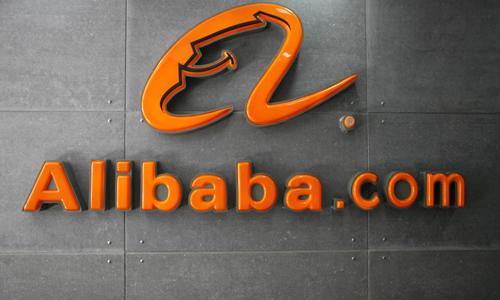 ベトナム:Alibaba、Masan Groupの消費者・小売部門への4億ドルの投資を主導