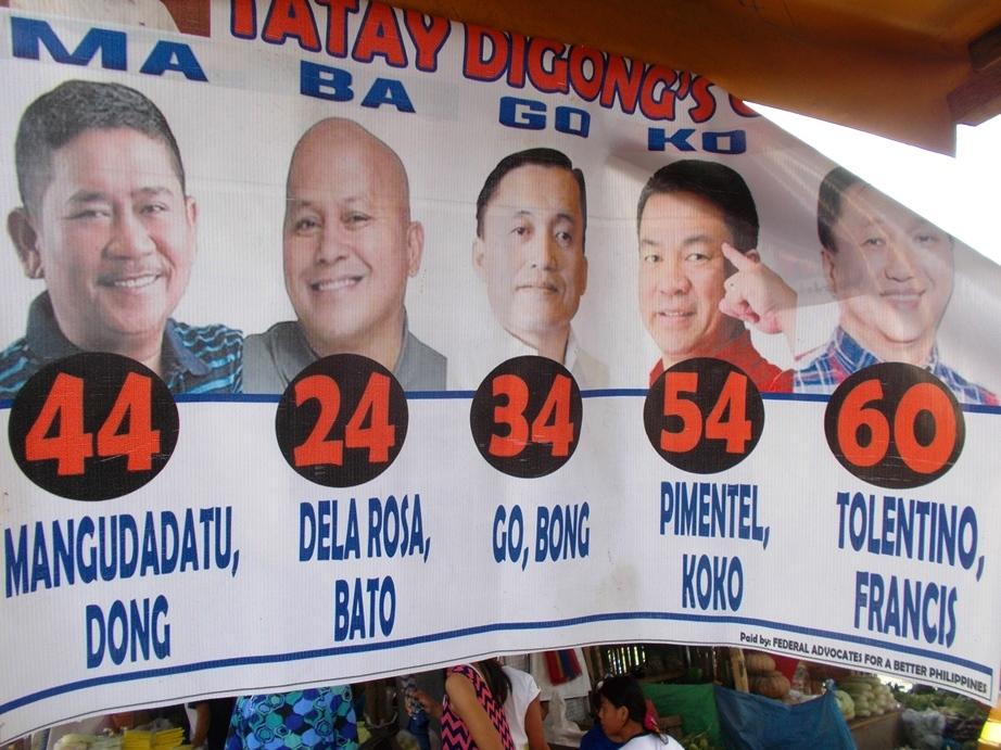 フィリピン:コロナ禍の不況感の中で  3年に1度の選挙まで1年を切る
