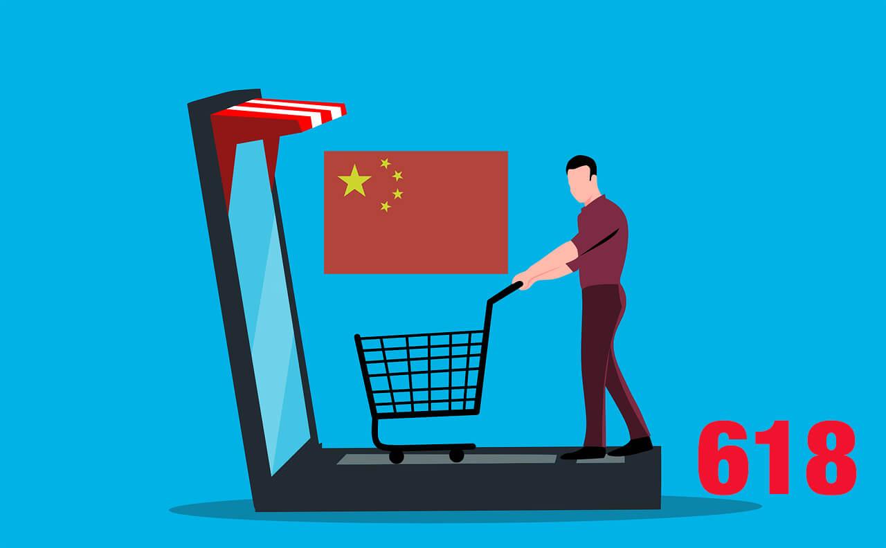 中国:2020年の流通額は8兆円、中国の一大EC商戦「618」