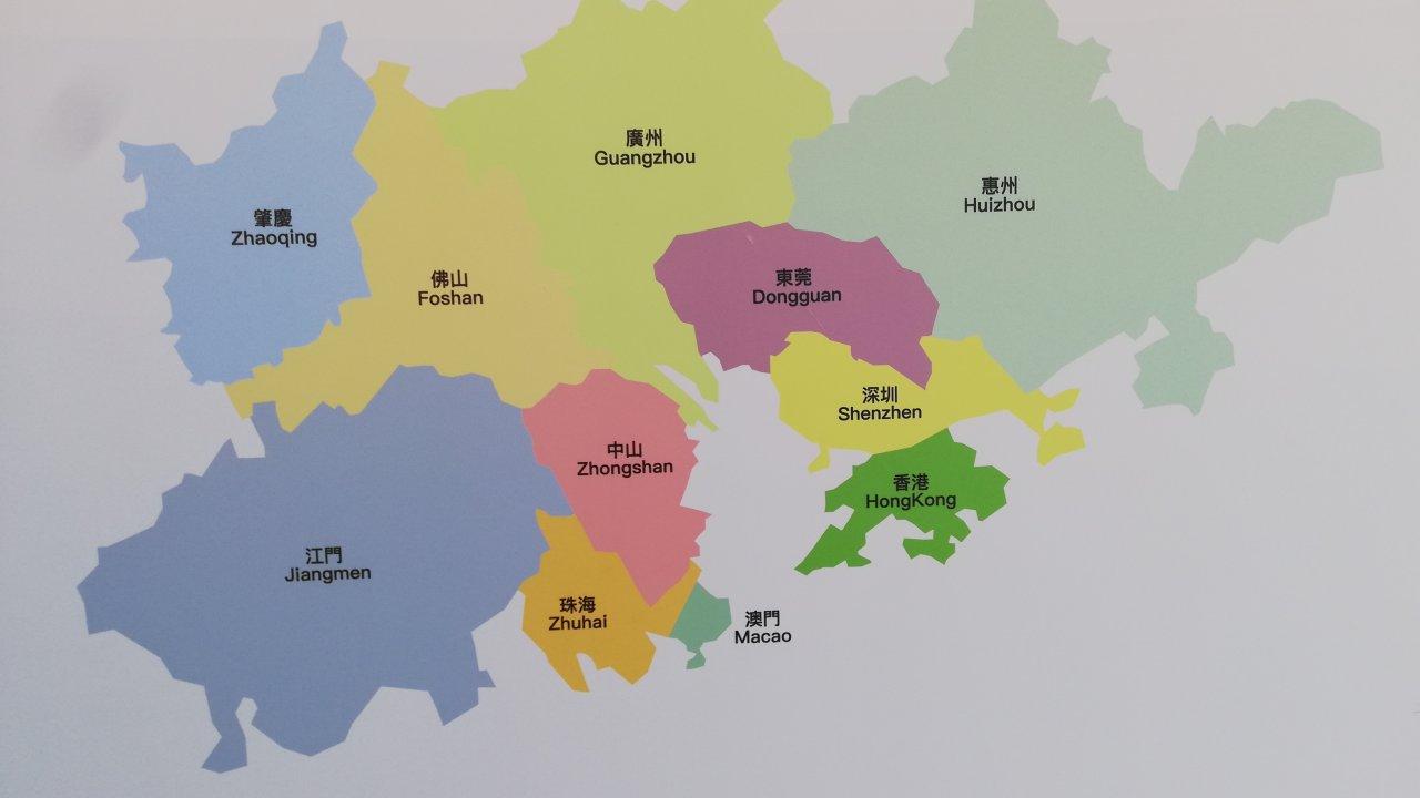 香港:貿易発展局が大湾区へアクセス支援