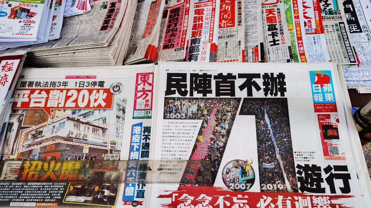 香港:『りんご日報』で離職の波