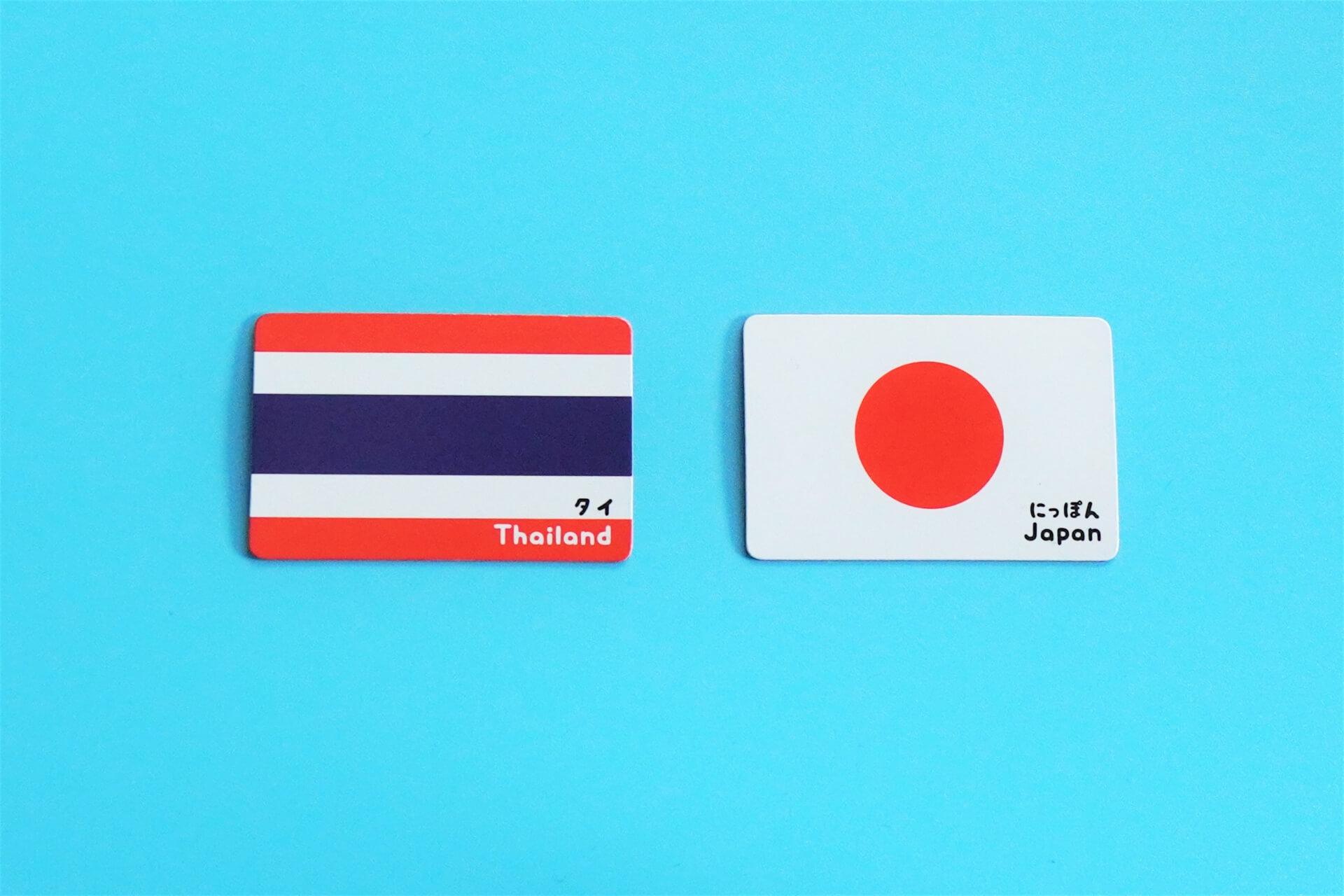 タイ:日系企業がエネルギー事業で進出へ