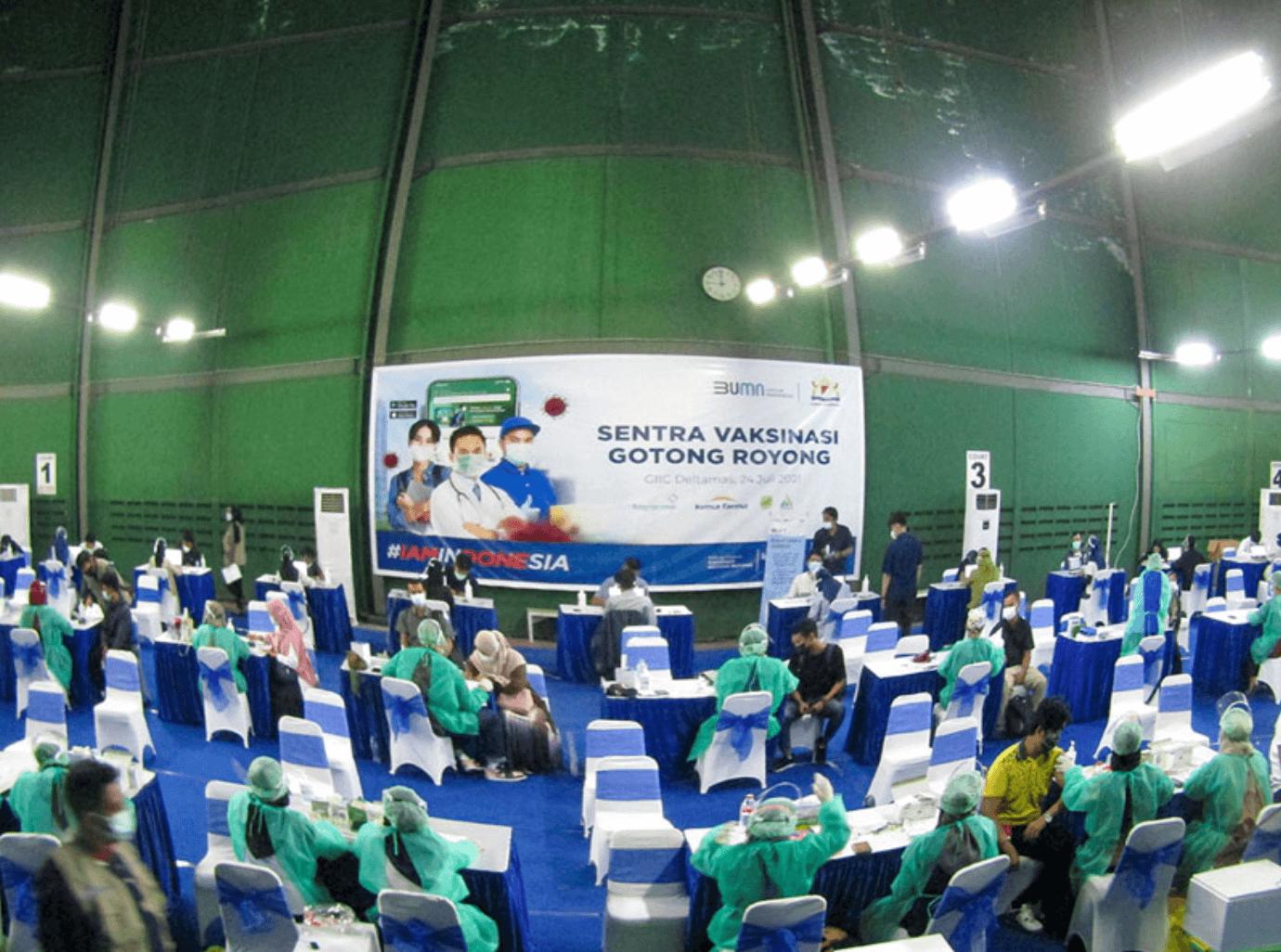インドネシア:1500人対象に自主接種  GIIC工業団地 KADIN