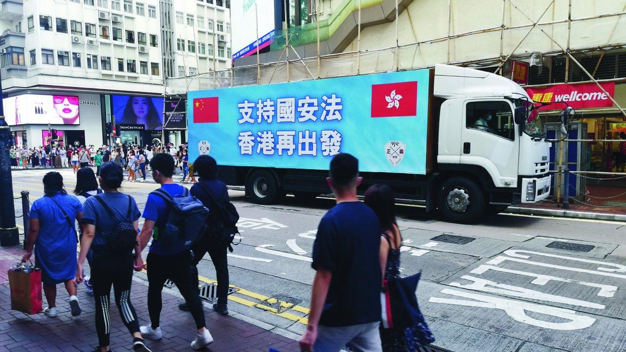 香港:米国商会、国家安全法は影響なし