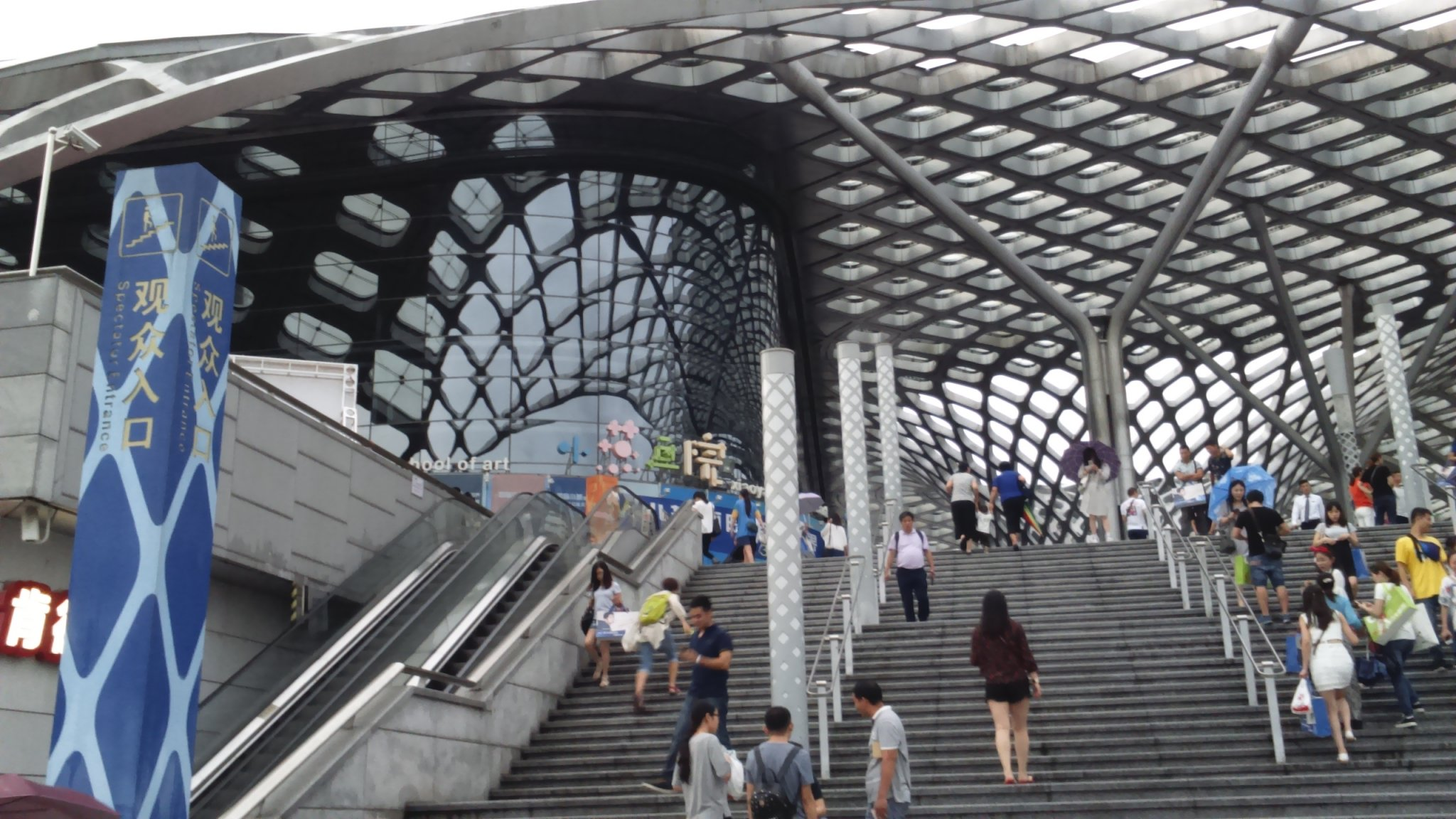 中国:深センに世界最大のレゴランド建設