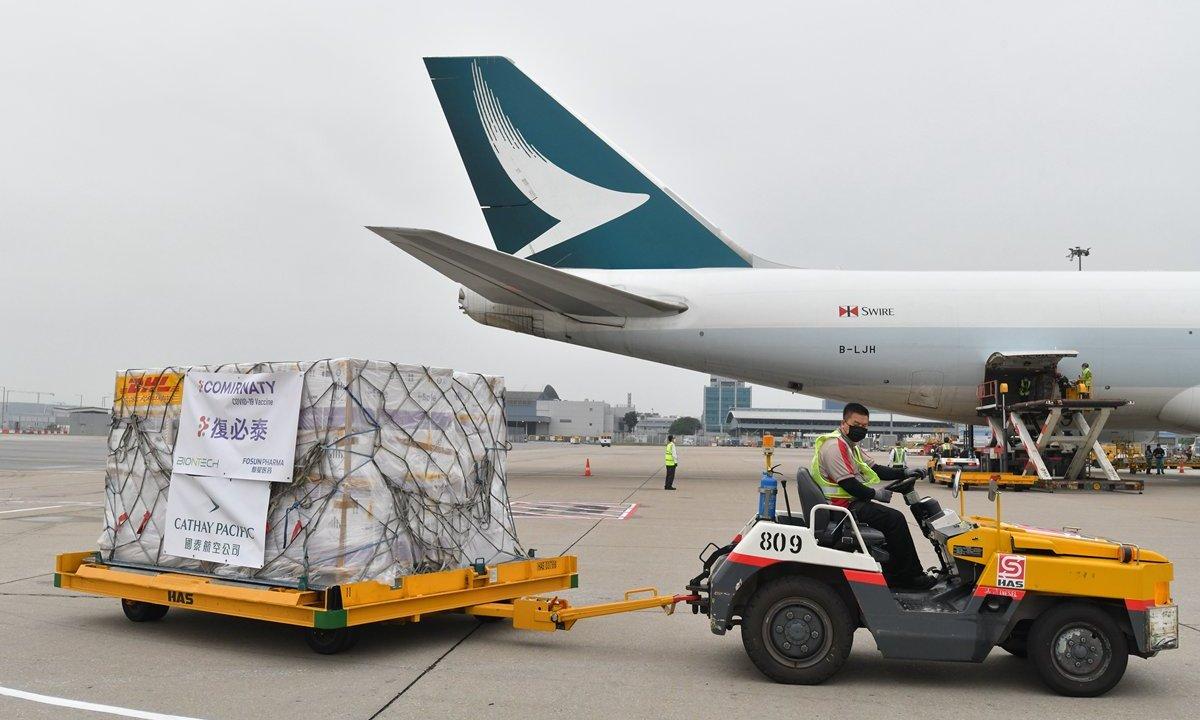 香港:ドイツ製ワクチン86万本が香港に到着