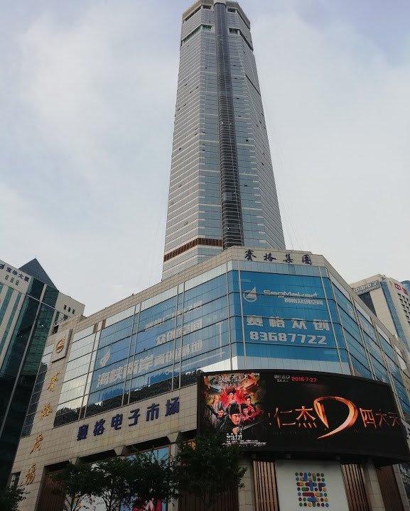 中国:深センが国際消費センター都市に